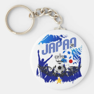 Japan Grunge soccer football celebration Keychain