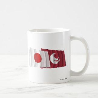 Japan & Hiroshima Waving Flags Classic White Coffee Mug
