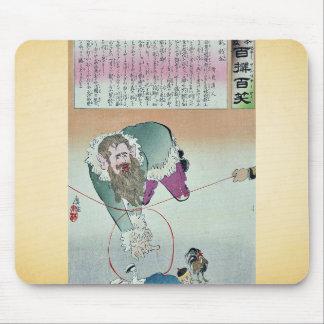 Japan holds the string by Kobayashi,Kiyochika Mouse Pad