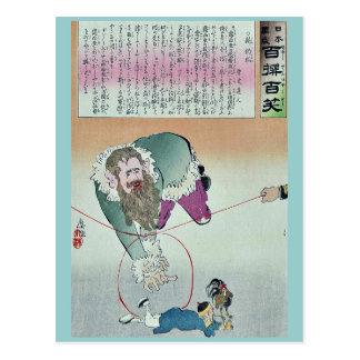 Japan holds the string by Kobayashi,Kiyochika Post Cards