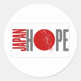 JAPAN HOPE - EARTHQUAKE CLASSIC ROUND STICKER