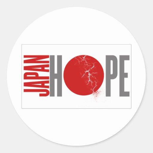 JAPAN HOPE - EARTHQUAKE ROUND STICKERS