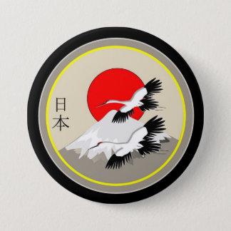 Japan Iconography Pinback Button