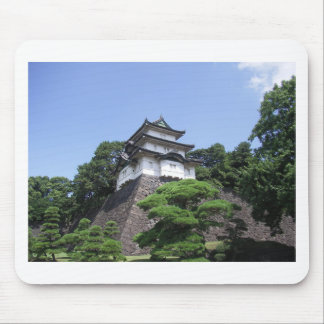 Japan Imperial Palace Mouse Pad