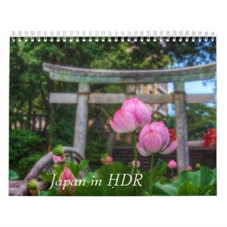 Japan in HDR Calendar