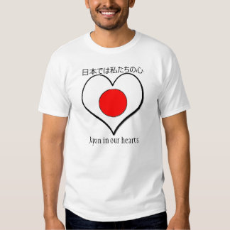 Japan In Our Hearts Shirt - White