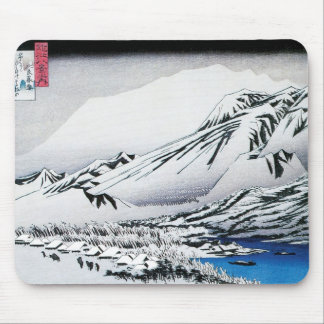 JAPAN IN THE SNOW MOUSEPAD