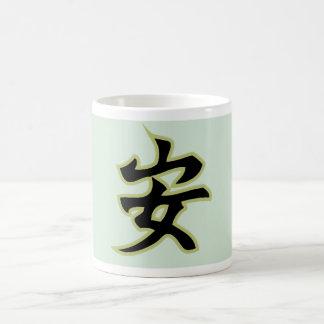 Japan indication contemplativeness sign tranquilit coffee mug
