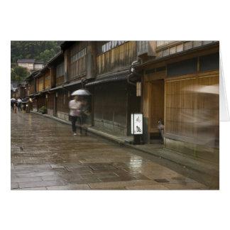Japan, Ishikawa, Kanazawa, Higashi Chaya Card