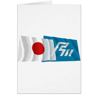 Japan & Ishikawa Waving Flags Card