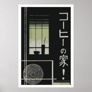 Japan (Japon) Poster