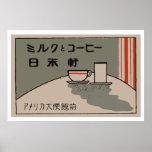 Japan (Japon) Print