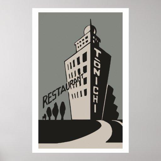 Japan (Japon) Vintage matchbox cover Poster