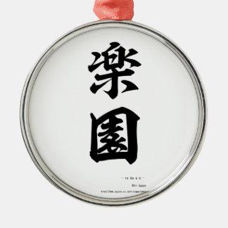 Japan Kanji Goods Paradise - Japanese Chinese char Round Metal Christmas Ornament