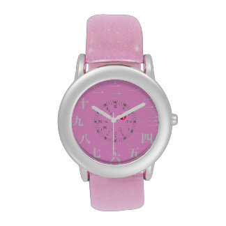 Japan kanji style pink face watches