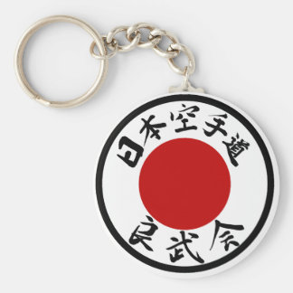 Japan Karate-Do Ryobu-Kai Kanji Keychain