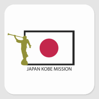 JAPAN KOBE MISSION LDS CTR SQUARE STICKERS