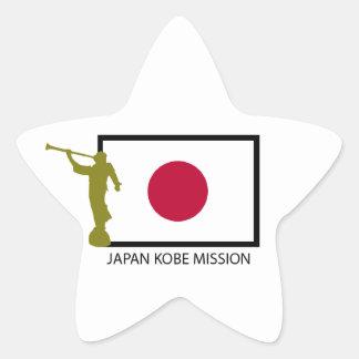 JAPAN KOBE MISSION LDS CTR STAR STICKER