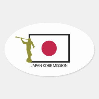 JAPAN KOBE MISSION LDS CTR OVAL STICKER