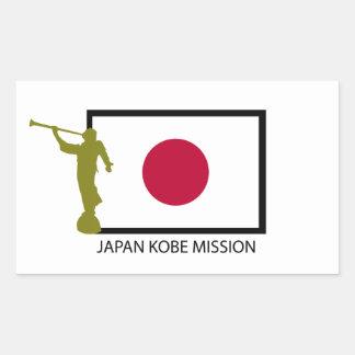 JAPAN KOBE MISSION LDS CTR STICKER