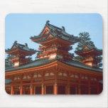 Japan, Kyoto, Colorful Heian Jingu Temple, Mouse Pad