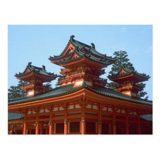 Japan, Kyoto, Colorful Heian Jingu Temple, Postcard