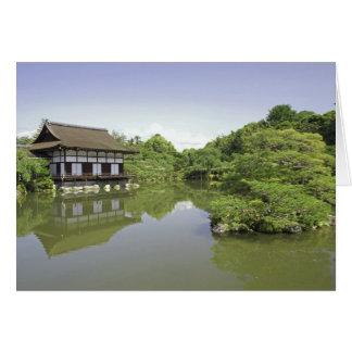 Japan, Kyoto, Japanese Garden of Heian Shrine 2 Card