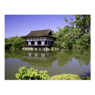 Japan, Kyoto, Japanese Garden of Heian Shrine Postcard