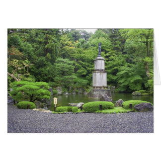 Japan, Kyoto, Scilent Stone Garden Card