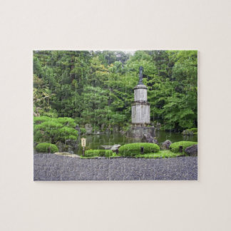 Japan, Kyoto, Scilent Stone Garden Jigsaw Puzzle