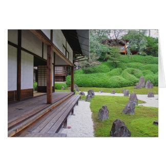 Japan, Kyoto. Stone garden in silence Card