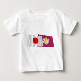 Japan & Kyoto Waving Flags Shirt