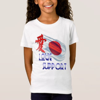 Japan_Love and Support Shirts