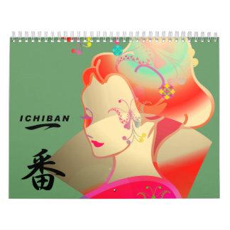 japan manga the sutra hannya shingyo Japan Wall Calendars