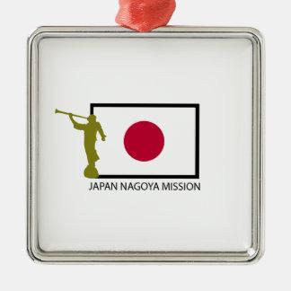 JAPAN NAGOYA MISSION LDS CTR METAL ORNAMENT
