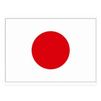 Japan National Flag Postcard