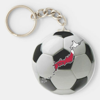 Japan national team keychain