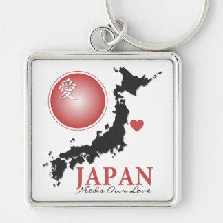 JAPAN NEEDS OUR LOVE KEYCHAIN