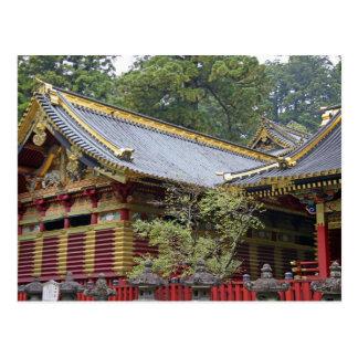 Japan Nikko Toshogu Shrine and mausoleum in 2 Post Cards