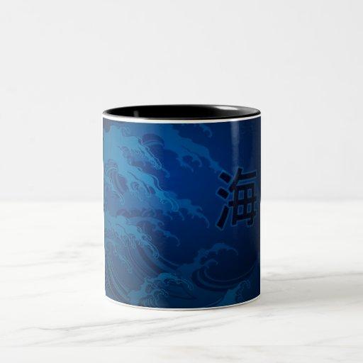 japan_ocean taza dos tonos