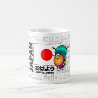 Japan - Ohayoou Gozaimasu Coffee Mug