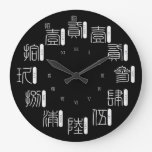 kanji clock symbol sign phonetic simple chinese characters japanese callygraphy difficult 書 漢字 黒 白 modern old