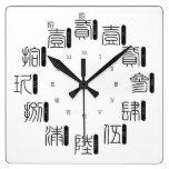 kanji symbol phonetic simple characters japanese callygraphy zangyoninja aokimono nonull
