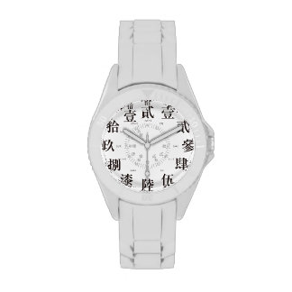 Japan old kanji style white face watch