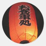 Japan Orange Round Sticker