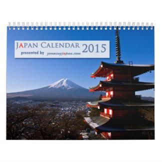 Japan Photo Calendar 2015