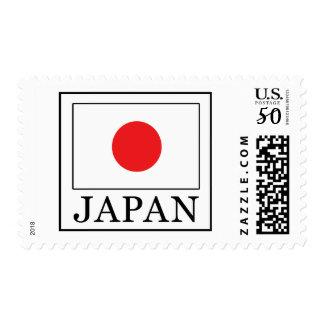 Japan Postage