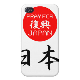 japan pray for japan cover for iPhone 4