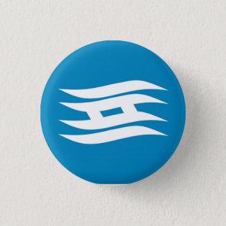 japan prefecture region flag district hyogo button
