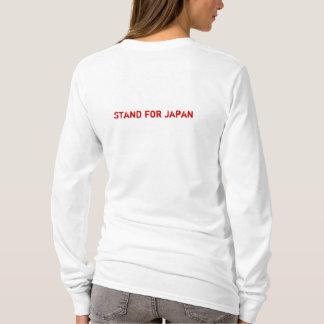 Japan Pride T-Shirt